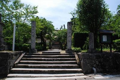 8番伝燈寺